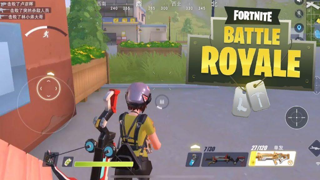 PUBG,Epic Games,Fortnite,Fortnite Battle Royale,iOS,بازی موبایل,بازی تلفن همراه